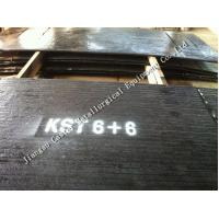 China bimetal Cr C overlay wear resistant steel plate wholesale