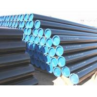 China steel pipe 12 inch galvanized seamless steel pipe wholesale