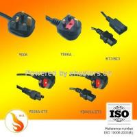China UK- BS Power Cords wholesale