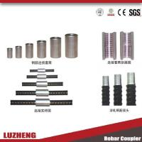 China Rebar Coupler wholesale