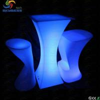 China SK-LF24 LED glowing cocktail table wholesale