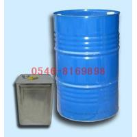 China Glycol ether wholesale