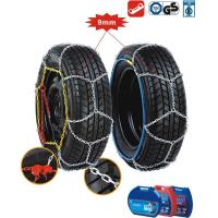 Passenger car tire chain 9mm snow Chains Manufactures