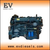 Buy cheap Weichai engine assembly from wholesalers