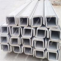 stainless steel channel bar hot rolled steel channel bar with good price Manufactures
