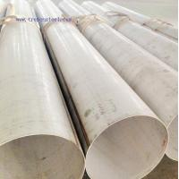 Stainless steel tube ASTM A213 (TP301)