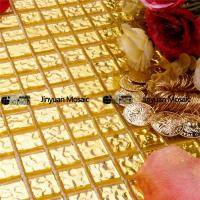 China HW02 Waterproof Wavy Glass Mosaic Tile Luxurious Fusion Golden Mosaic on sale