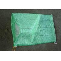 China Planting-bag1 wholesale