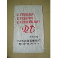 China Chemical PP Woven Sack wholesale
