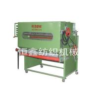 China HX-lint automatic feeder wholesale