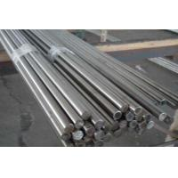 Sweden Assab ASSAB DF-2 tool steel, oil offend Manufactures