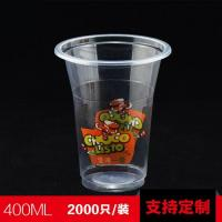 China Disposable Packaging Bowl wholesale
