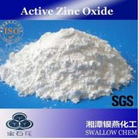 China Active zinc oxide powder manufacturer lowest price wholesale