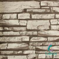 Buy cheap Best Price Beautiful Luxury Wallpaper Wall Modern 3d Bricks Wallpaper For Sale LCPX059SE452001 from wholesalers