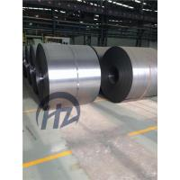 China Carbon Mild Structural Steel on sale