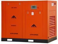 China Direct Driven Rotary Screw Compressor on sale