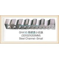 multipurpose steel dapping block steel channel for Goldsmith jewelry making Manufactures