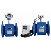 China In-line Electromagnetic flow meter wholesale