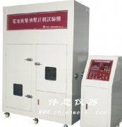 Battery acupuncture extrusion testing machine