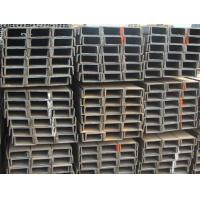 China steel section Steelchannels wholesale