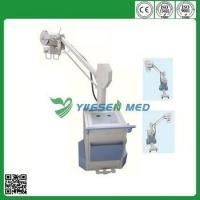 China YSX50M Cable and remote wireless radiography control medical mobile x ray machine wholesale