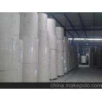 China Gray board paper (drum warehouse) on sale