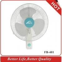 China 16inch Wall Mounted Fan wholesale