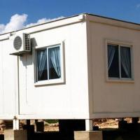 China Container Houses High-qualified Container Housing wholesale