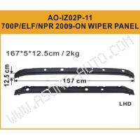 2009 ISUZU NPR Wiper Panel,Wide,Metal,Primed Manufactures