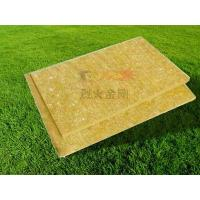 High-strength rock wool roof insulation board Manufactures