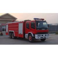 China Foam fire-fighting truck wholesale