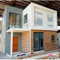 Prefab Container Hotels Manufactures