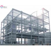 Buy cheap Construction Steel Structure from wholesalers