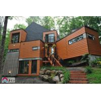 China Assemble Container House wholesale