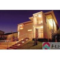 China Modern Container House wholesale