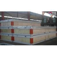 China Flat Pack Container House wholesale