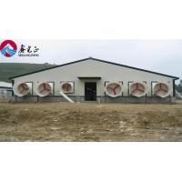 Buy cheap Steel structure Pig shed from wholesalers