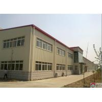 Buy cheap Steel Construction Workshop from wholesalers
