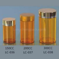 150cc,200cc,300cc PVC plastic bottle with metal cap for capsules Manufactures