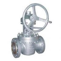 China Connection Lift Plug Valve wholesale