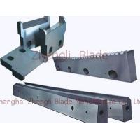 China 1566. CUT CUTTER SCRAP, SCRAP CUTTER,STEEL SCRAP CRUSHER KNIFE Enterprise wholesale
