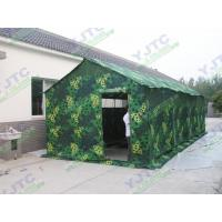 China 6-people Toilet Camp Number: b00005 wholesale