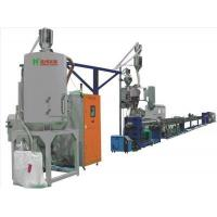 Buy cheap Plastic Extruder Monosil One Step PE-Xb Pipe Extrusion Line from wholesalers