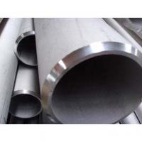 Stainless Steel Pipe NO.: 08 Manufactures