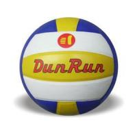 China PVC Laminated Volleyball on sale