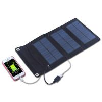 Buy cheap Folding Solar Panel 5W from wholesalers