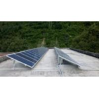 China flat roof pv mounting systems Flat Roof PV Mount wholesale