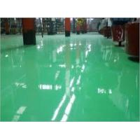 Epoxy Floor Coating Manufactures