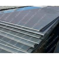 China hot rolled steels paltes Beam Angle Channel F on sale