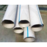 China TP316Ti Stainless Steel Seamless Pipe on sale